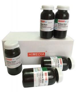 Диски для дифференциации микроорганизмов HiMedia, Индия